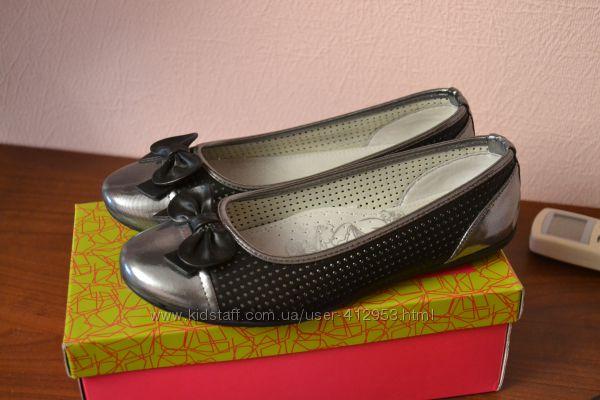 Новые туфли Ариал р. 37 23см