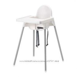 Стул для кормления Икеа, в наличии, IKEA ANTILOP