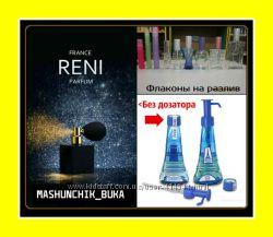 СП Наливной парфюмерии RENI. Выкупаю каждый день. Лучшие цены