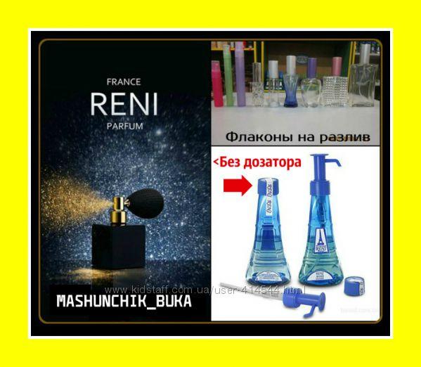СП Наливной парфюмерии RENI. Собираю заказы