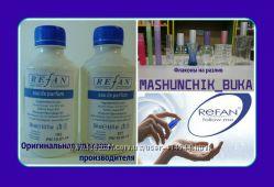 СП Наливной парфюмерии  REFAN. Выкуп каждый день