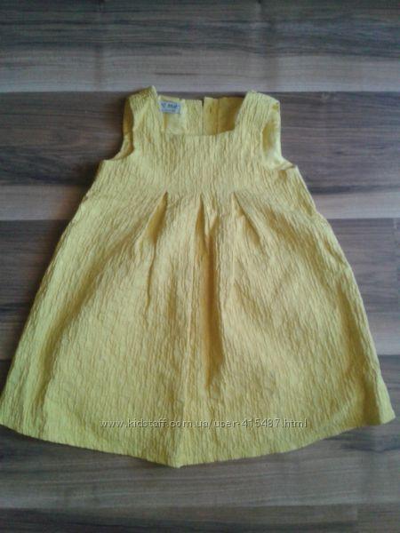 Ярко-желтый сарафан Некст бу