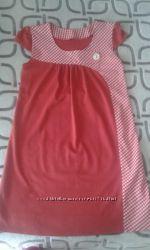 Счастливое платье для беременной