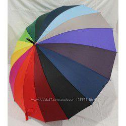 Зонт трость Радуга-Хит продаж-в наличии