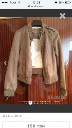 Бежевая Куртка Zara под замшу