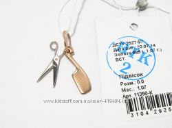 Золотой кулончик для парикмахера расческа и ножницы