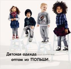 Качественная детская одежда. Приемлемые цены