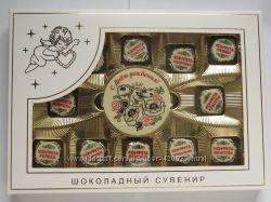 Подарочный набор из шоколада на День рождение.