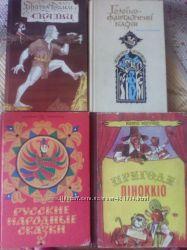 книги из библиотеки