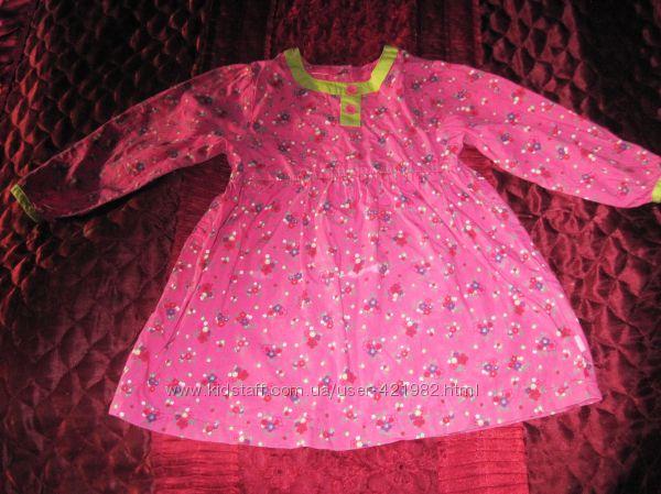Платье розовое в мелкий цветочек