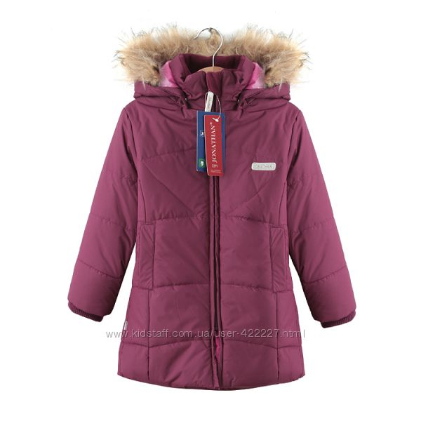 Зимнее мембранное пальто Jonathan Финляндия