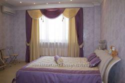 Римские  шторы, пошив штор, гардин, покрывал, подушек, чехлов, скатертей