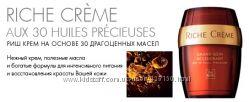 Крем Riche Creme от Yves Rocher