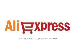 СП  Аliexpress под 0 мгновенный выкуп рейтинг А4