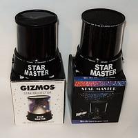 Ночник-проектор звездного неба Стар Мастер  звездное небо в вашей комнате