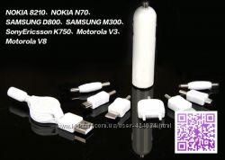 Набор переходников для авто и USB зарядки 8 в 1 для iPhone 5, 5s, 4