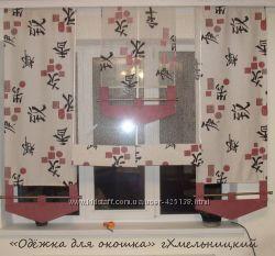 Занавески на кухню ИЕРОГЛИФЫ, 201п, 202п