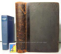 Полный немецко-русский словарь 1913г.  Макаров, Энгельгардт, Шеерер.
