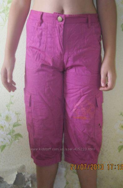 Капри фиолетовые спорт