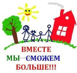 Давайте поможем  деткам  из Дома малютки  г. Луцк