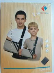 Бандаж Повязка поддерживающая медицинская для руки