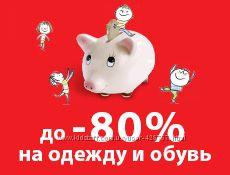 Товары Chicco -15 -20-30 процентов на все