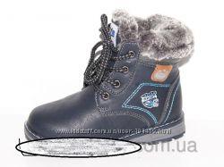 Зимние ботинки ставка минимальная
