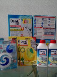 Все для посудомойных машин. Германия. Денк мит.