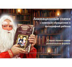 Новинка Персональная новогодняя сказка Колобок с фото ребенка