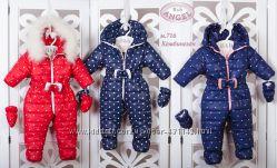 Новая коллекция зима Baby Angel по ценам ниже оптовых