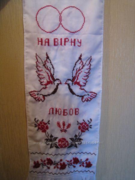 Украинский рушник вышитый крупным крестом. Ручная работа.