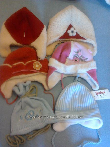 распродажа Зимние шапки