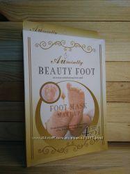 Педикюрные носочки Auminlly Beauty Foot