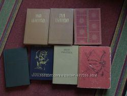 книги украинских классиков