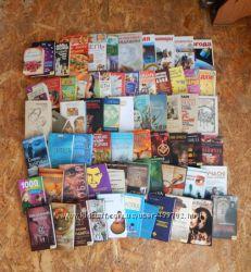 Книги Много разных