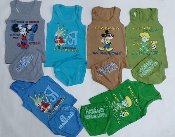 белье с прикольными надписями, майки и трусы мальчикам и девочкам