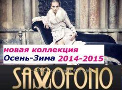 SASSOFONO-новая коллекция осень-зима 2014-2015. Открыт сбор заказов 1