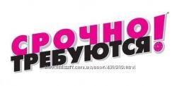 Ищу менеджера в интернет-магазин Днепр на prom. ua