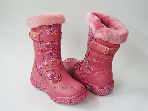 Зимние сапожки и валенки для девочки 26-30рр в наличии