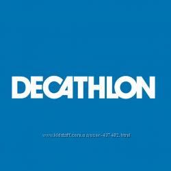 Decathlon под 10