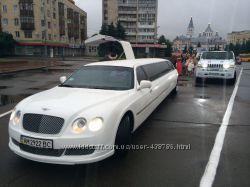 Аренда Лимузина в Ровно, Bentley