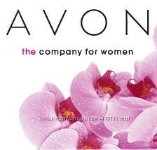 Avon в наличии по ценам консультанта бесплатная доставка