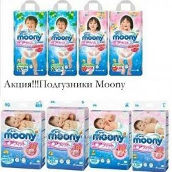 Влажные салфетки Moony муни 240 шт- 3уп по 80шт можно смывать в унитаз