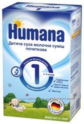 Детское молочное питание Хумана Humana все смеси