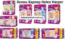 Подгузники Хелен Харпер Helen Harper - европейское качество подгузников