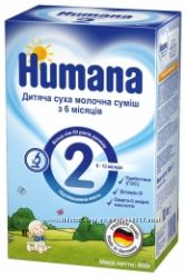 Детское питание Хумана  2, 3, по 600 гр. доставка, пересылаем по Украине