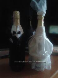 Свадебные наряды на бутылки