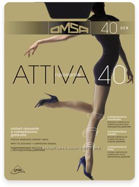 Колготки женские Omsa Attiva 40 den. Оригинал. В наличии.
