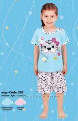 Детские пижамы KazanBebe  Турция