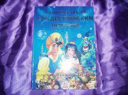 Книга детская сказки. Обмен.